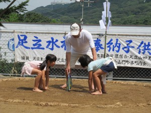 奉納子供相撲大会2014-11
