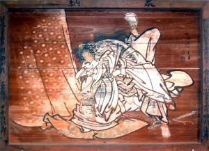日本武尊図